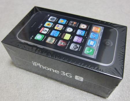 2010032701.jpg