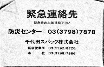 2010042505.jpg